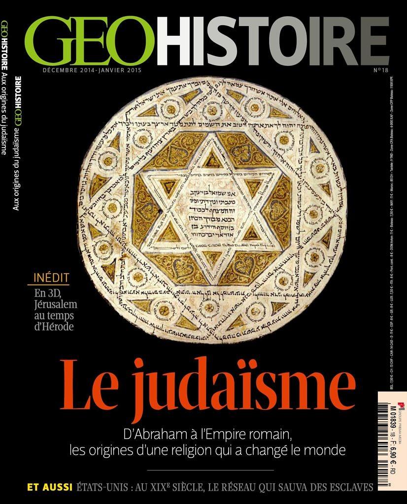 20141200 Géo Histoire Le judaïsme