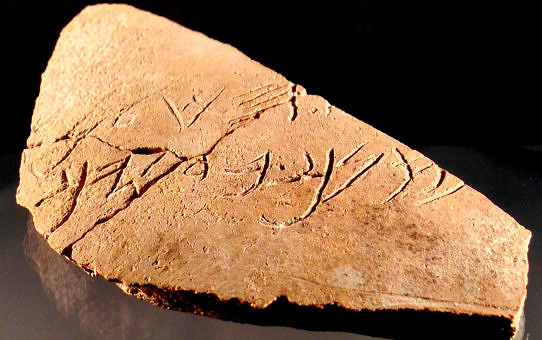 epigraphy_square