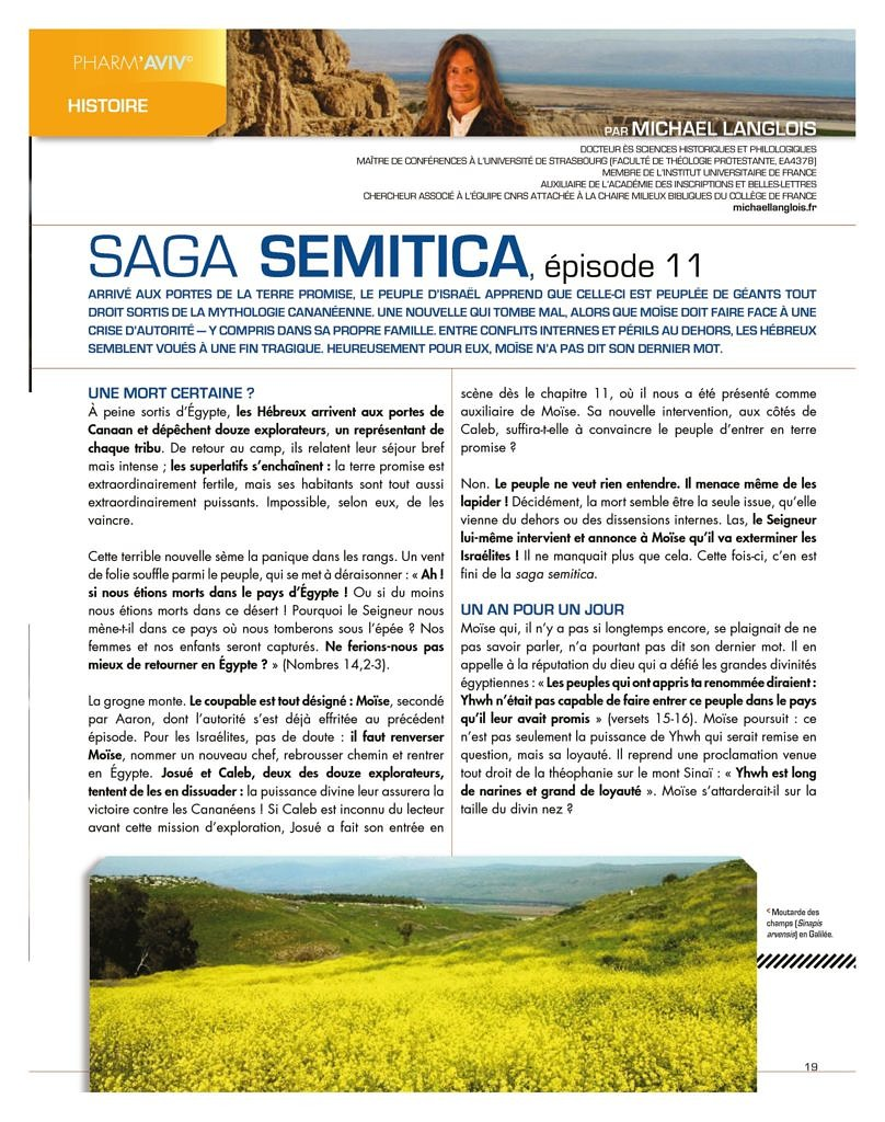 thumbnail of Michael Langlois, Saga semitica, épisode 11, Pharm'Aviv 137, p. 19-21