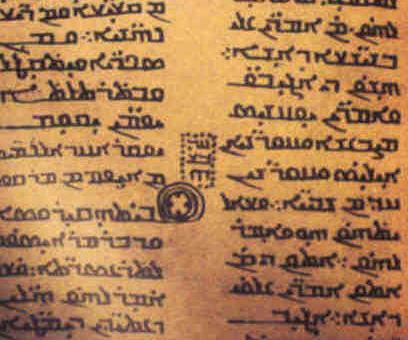 Christian Palestinian Aramaic