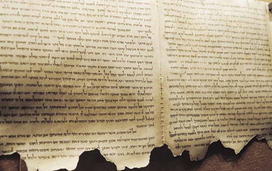 Isaiah Scroll Facsimile