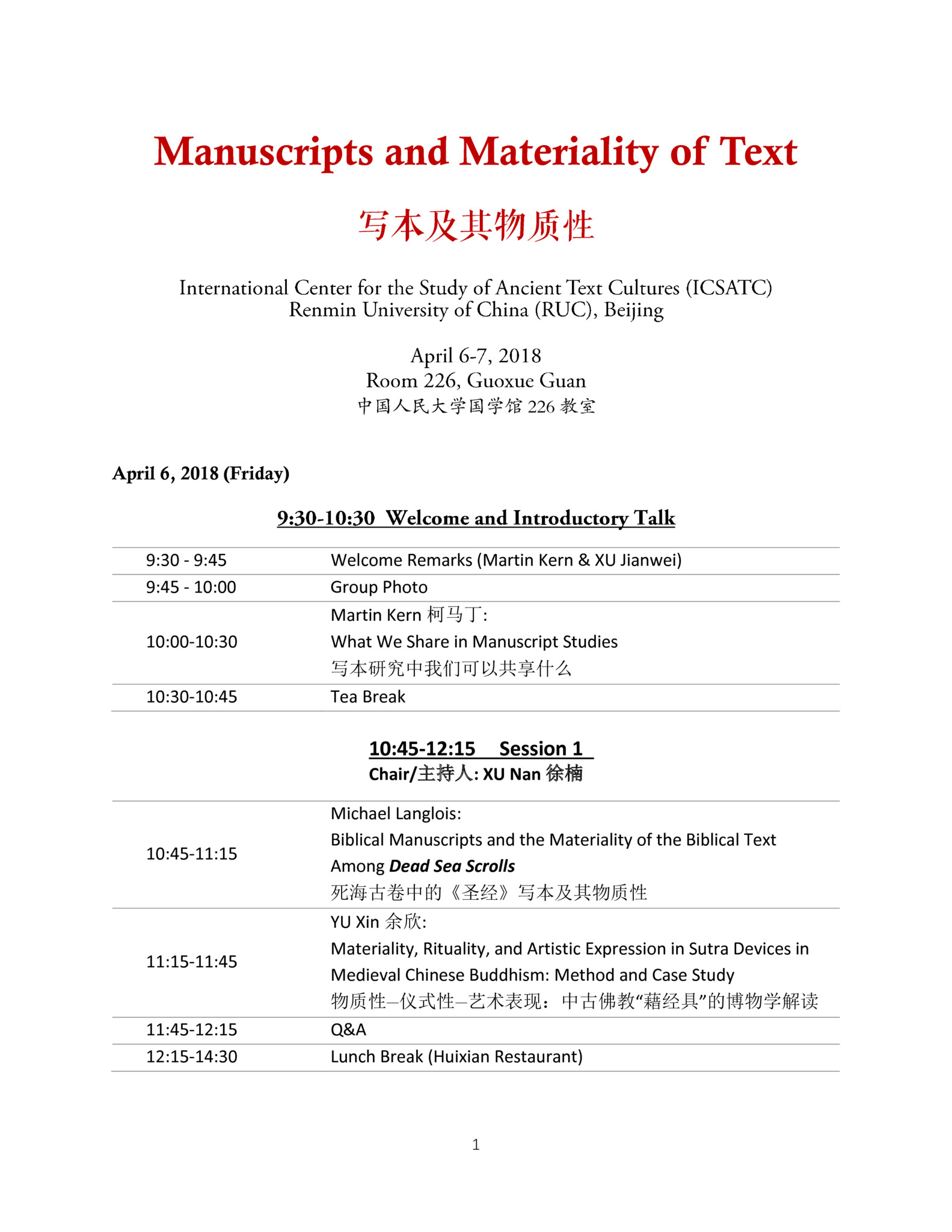 thumbnail of manuscripts and materiality of text-schedule