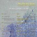 Mesha150