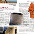 thumbnail of Michael Langlois, Saga Semitica épisode 18, Pharm'Aviv 144, Octobre 2015, p. 18-20 (et non 20-22)