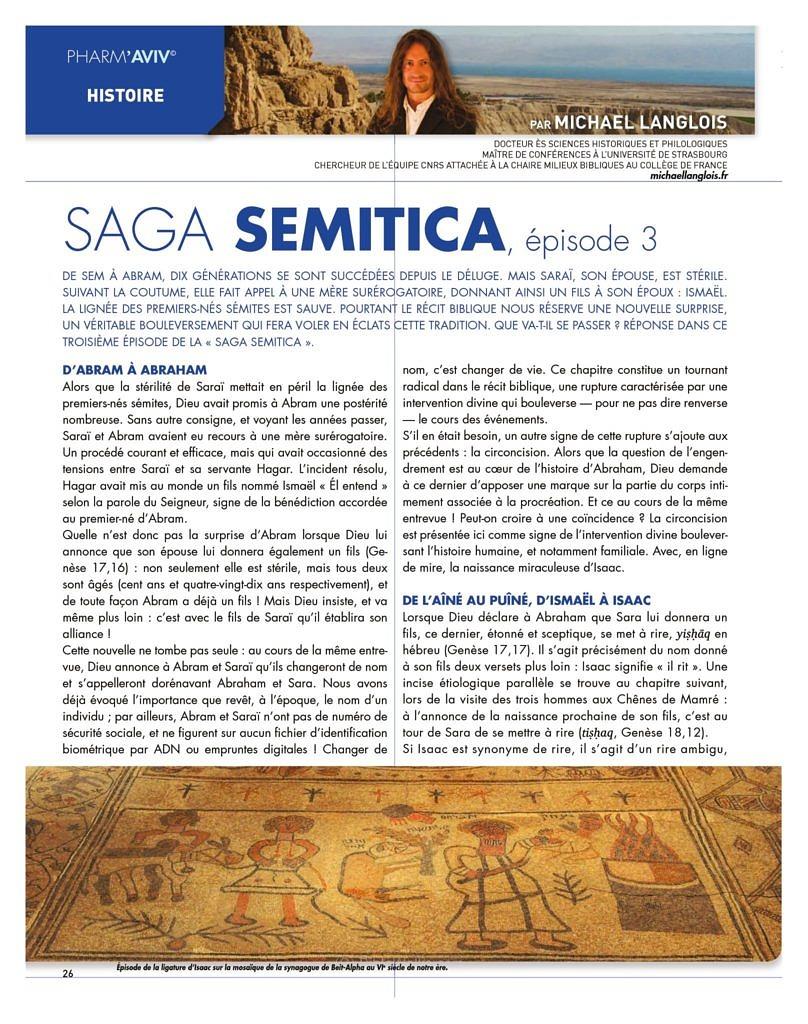 thumbnail of Saga semitica, épisode 3