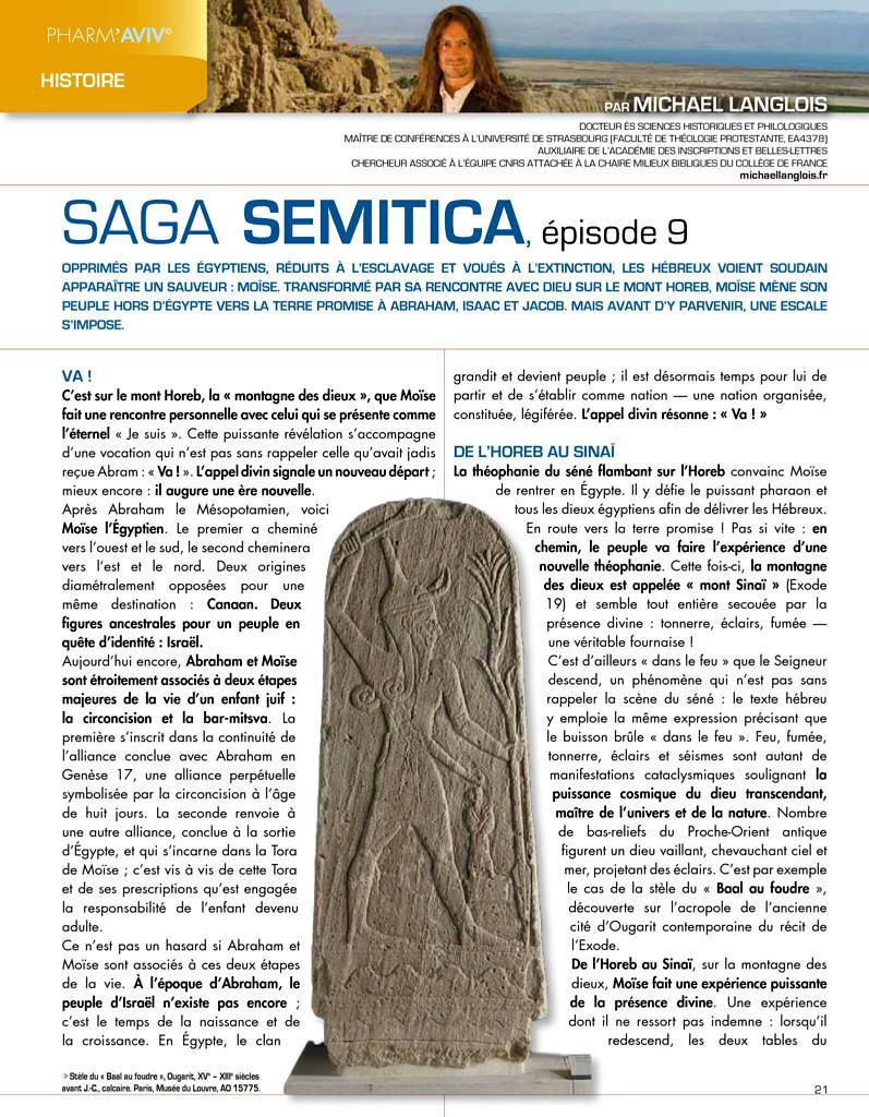 thumbnail of Michael Langlois, «Saga semitica, épisode 9» in Pharm'Aviv 135, juin 2013, p. 17-19 (et non 21-23)