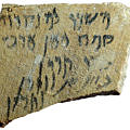 Ostracon Maqqéda