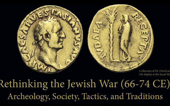 Rethinking the Jewish War