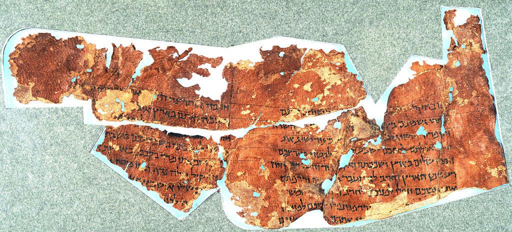 The Schøyen Collection, MS 4611
